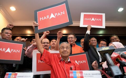 Rasmi : PKR tolak cadangan calonkan Tun M sebagai PM